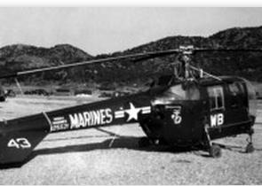 Sikorsky HO5S Marine Helicopter