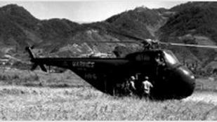 Sikorsky HRS Marine Helicopter
